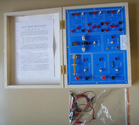 门电路与传感器应用实验箱